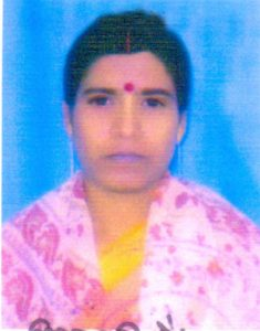Shipra Rani